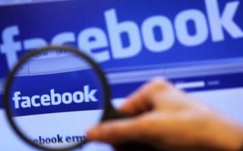 Facebook lanza un sistema para descripción de imágenes destinados a personas invidentes