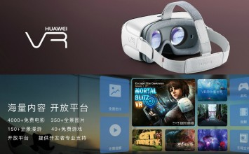 Huawei también tiene casco para la realidad virtual: Huawei VR