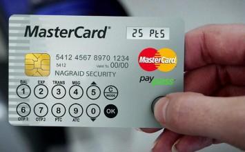 Cuba autoriza uso de tarjetas MasterCard en cajeros automáticos
