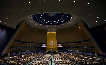 Suspenden derecho al voto de Venezuela en la ONU porque adeuda 24 millones de dólares