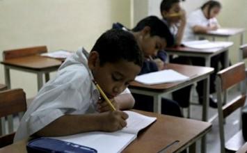 Mensualidades de colegios privados aumentarán hasta 50%
