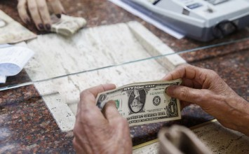 Tasa Simadi inició la semana con leve descenso a Bs. 659,83  por dólar
