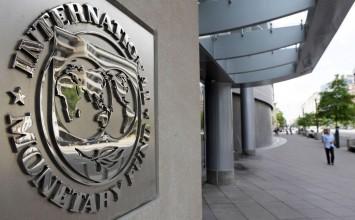 FMI manifestó preocupación por la situación en Venezuela