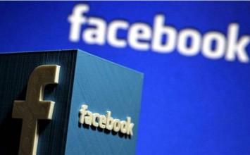 Facebook presenta función para compra y venta de productos