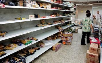 Canasta Alimentaria Familiar de octubre alcanzó los Bs.429.626