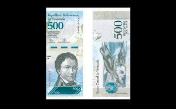 Hoy entran en circulación billetes y monedas nuevos