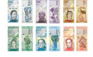 Banco de la FANB muestra imágenes de despacho de nuevos billetes (+ Tuits)