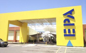 EPA destinó recaudación de Ayudar es Sencillo al Zoológico de Paraguaná