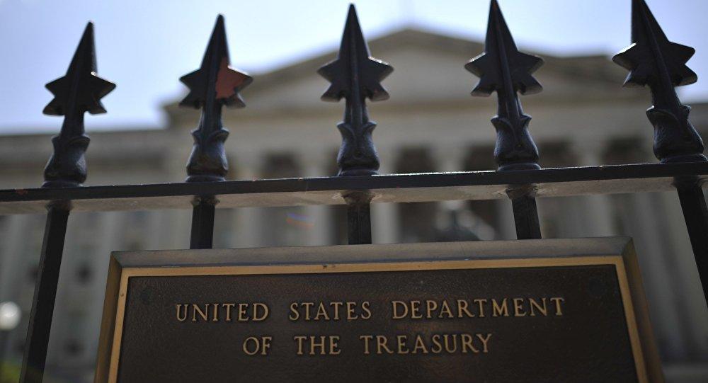 El Tesoro sanciona al CEIEC por apoyar los esfuerzos del régimen de Maduro para socavar la democracia venezolana