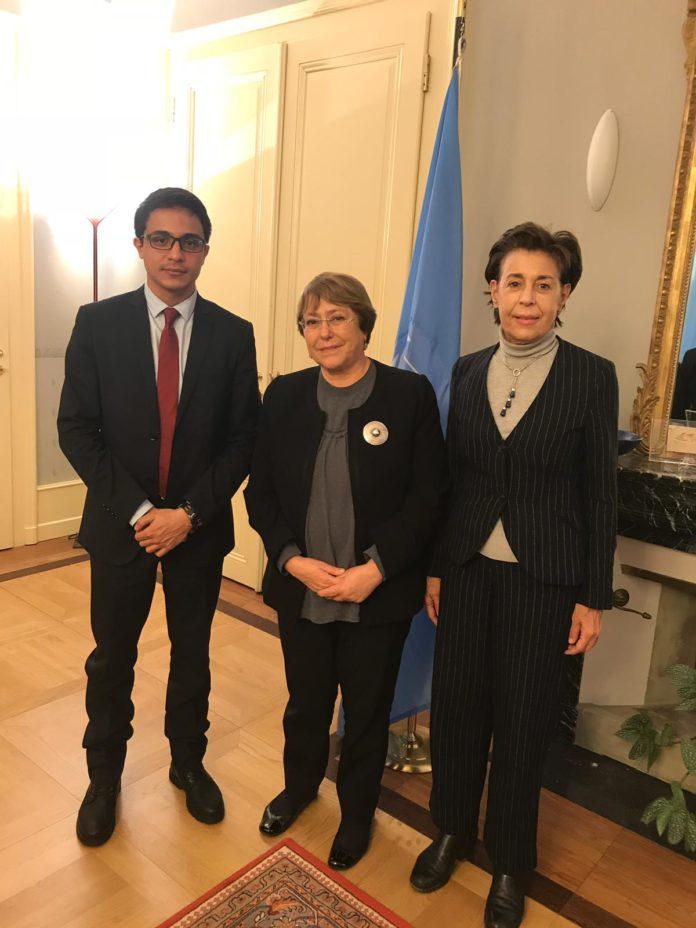 Lorent Saleh Michelle Bachelet y Antonieta Lopez