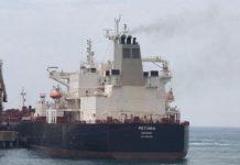 WSJ: EEUU incautó cuatro petroleros iraníes que transportaban combustible a Venezuela