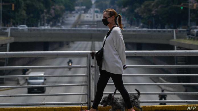 Mineros de Venezuela preocupados ante la creación de un pool nacional de Bitcoin
