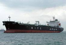 "El petrolero iraní ""Forest"" llegó a aguas venezolanas según Bloomberg. ¿Cuánta gasolina trae?"