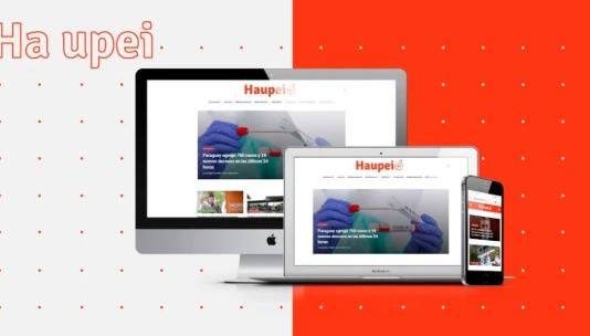 Haupei24.com nuevo portal de información que llega a ti desde Paraguay