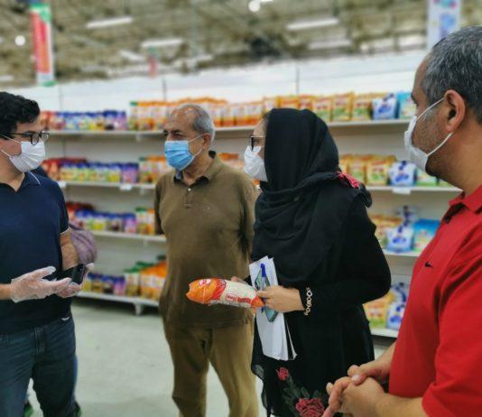 Sundee fiscalizó al supermercado iraní Megasis