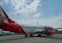 Avior reanudará vuelos comerciales Caracas- Santo Domingo desde este miércoles