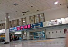 Inac autorizó vuelos hacia Margarita desde tres ciudades de Venezuela
