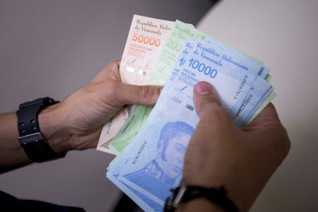 La banca reanuda esta semana sus actividades ante una notable escasez de efectivo