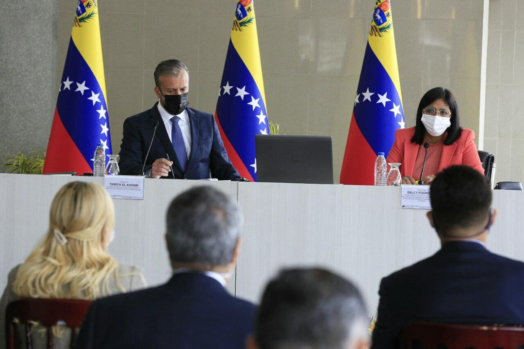 Gobierno de Maduro evaluó con el sector bancario los mecanismos para fortalecer la economía digital