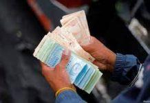 Este es monto del bono bicentenario de Carabobo